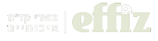 """EFFIZ - יבוא והפקת מוצרי קד""""מ ואוגדני תפריטים"""
