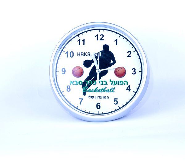 שעוני קיר למועדון הכדורסל